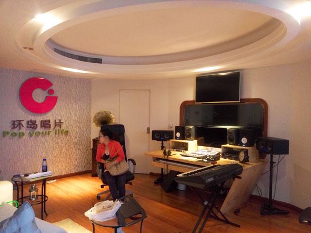 环岛唱片混音室