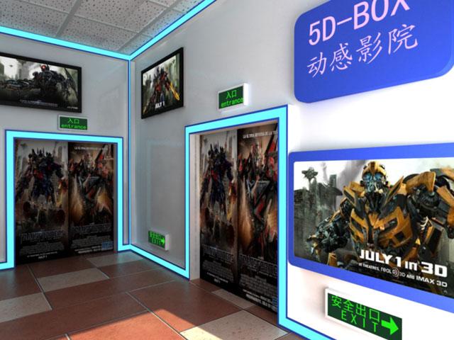 5D动感影院千赢国际qy88com千赢国际娱乐网
