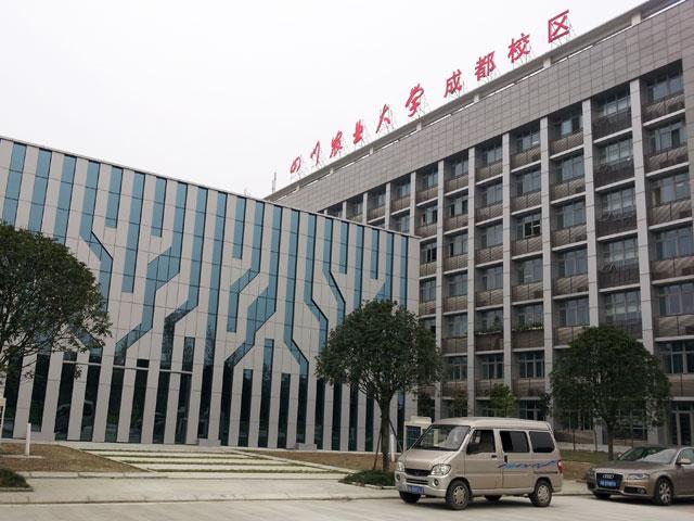 四川农业大学多功能集会厅建筑龙8国际电脑版改造