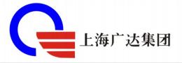 上海广达集团