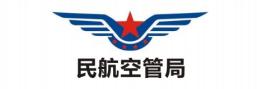 民航空管局