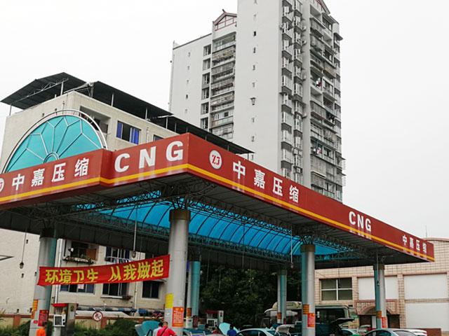 CNG压缩机千赢国际qy88com-乐山中嘉