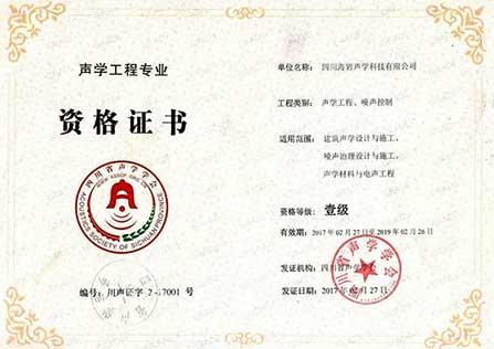 龙8国际电脑版工程一级